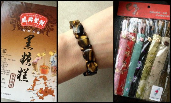 Chinese Gifts